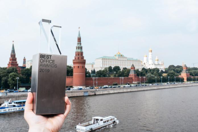 Coworking Brian Embassy mode:line najlepsze biuro Moskwa
